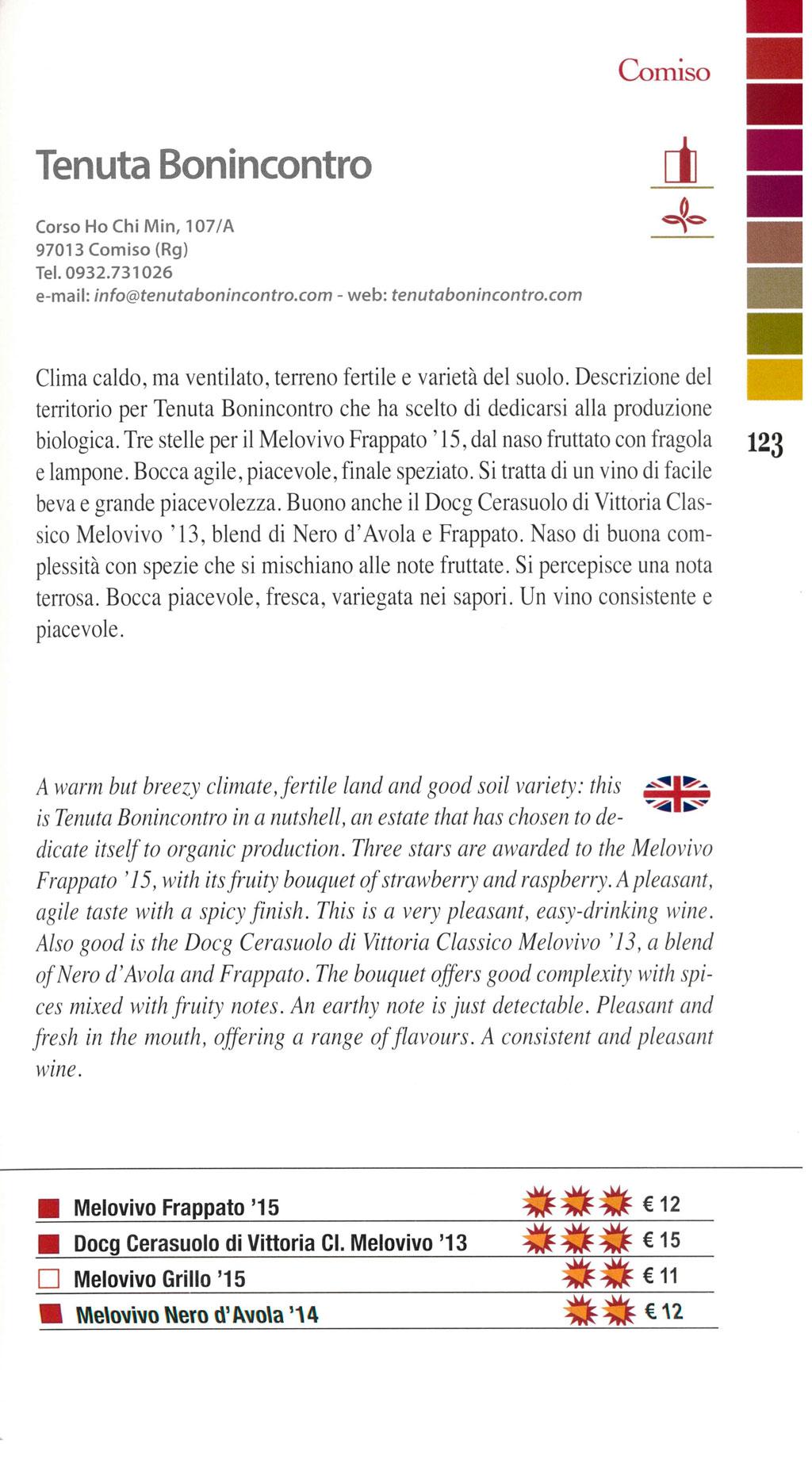 Recensione-Tenuta-Bonincontro----Guida-Giornale-di-Sicilia-2017